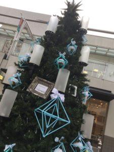 ヒンメリ クリスマスツリー ストロー 星ヶ丘テラス アッチコッカ ブルー